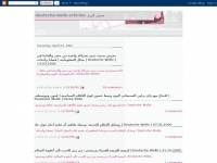 samar-dw.blogspot.com