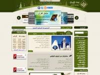 al-eman.com