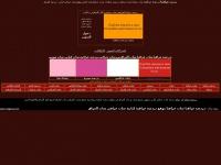 iraqyh.com