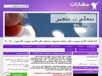 muharat.com
