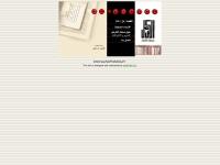 alkarmel.org