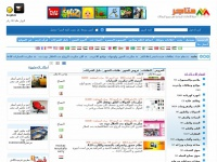 matajer.org
