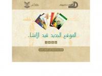 alkalam.com