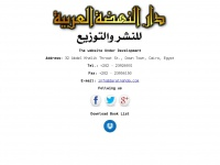 daralnahda.com