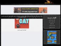 Jeddahbikers.net