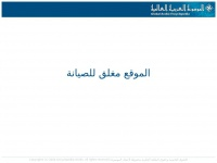 Mawsoah.net