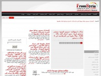 fromsyria.com
