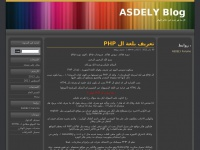 asdely.net
