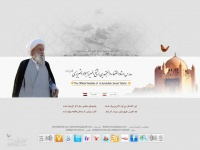 Tabrizi.org