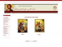 qorthodox.org