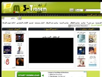 mp3-tranem.net