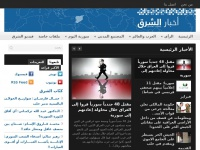 levantnews.com