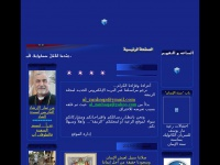 Maryousif.org