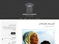 Kuwait10.net