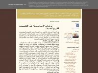 haifapress.blogspot.com
