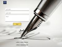 q8pwr.com Thumbnail