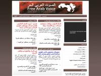 Freearabvoice.org