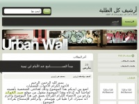 alltalaba.com