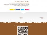 alahsaa.net