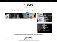 granish.org