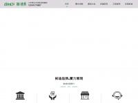 tudungsyria.net