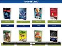 ivosiromahov.com