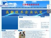 topobiavibg.com