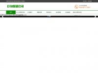 myhealingpresence.com