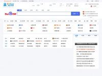 2345网址导航-开创中国百年品牌(已创建9年整)