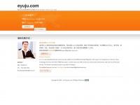 eyuju.com