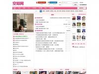 kongjie.com