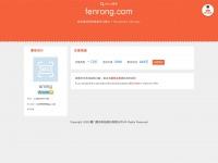 fenrong.com