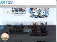ttaigou.com