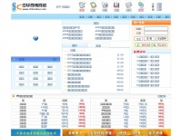 chinasikao.com