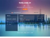 kody.com.cn