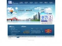 Qaic-china.net