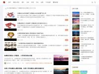 gao8dou.com