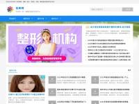 jiekuwang.com