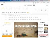 0531aijia.com