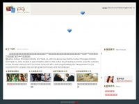 fushunsport.com