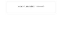 danhei.com