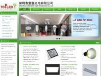 top-led-china.com