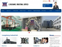 longxiang-ltd.com