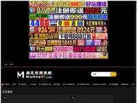 Yt-hongwei.net