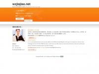 wzjiajiao.net Thumbnail