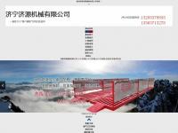 whrufang.com