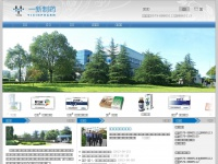 yixinpharm.com