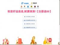 haodianwang.com