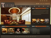leaderhotel.com.cn