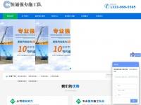 51qianghang.com